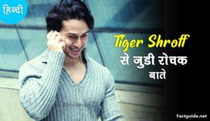 tiger shroff facts in hindi