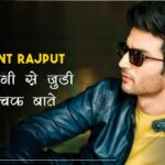 sushant singh rajput facts in hindi