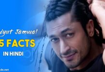 Vidyut jamwal facts in hindi