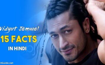 Vidyut jamwal facts in hindi