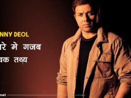 sunny deol facts in hindi
