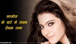 kajol devgan facts in hindi