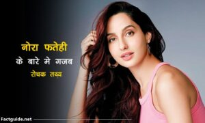 nora fatehi facts hindi
